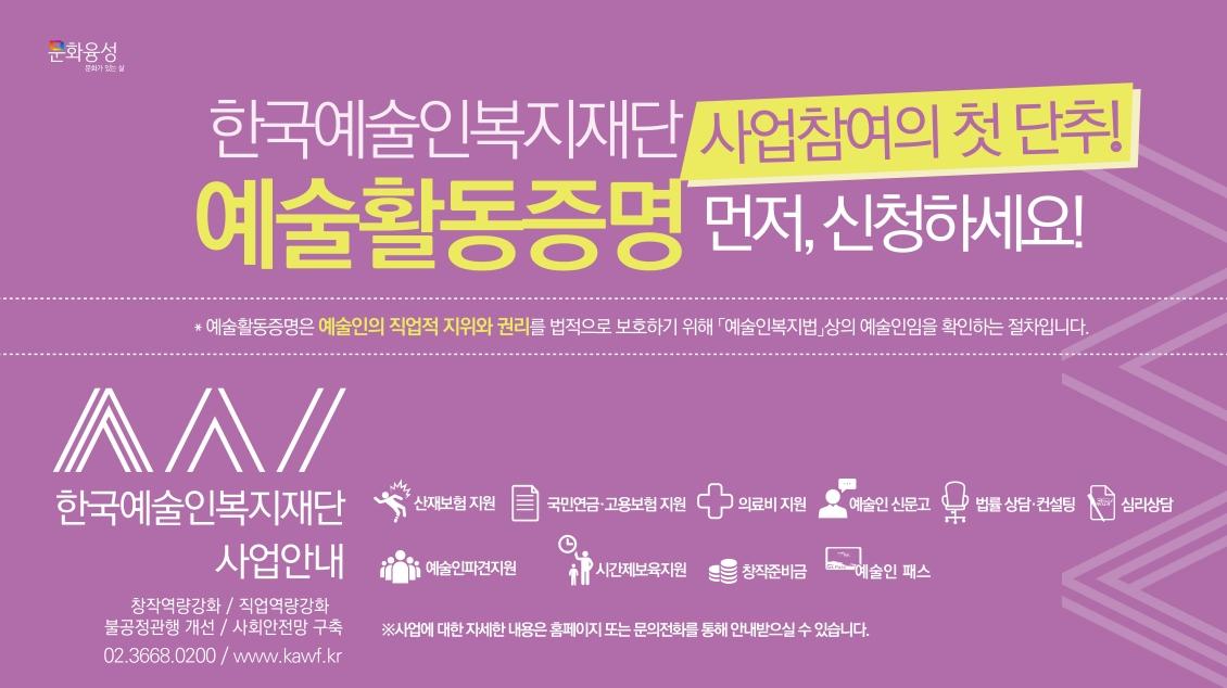 홍보배너(소).jpg