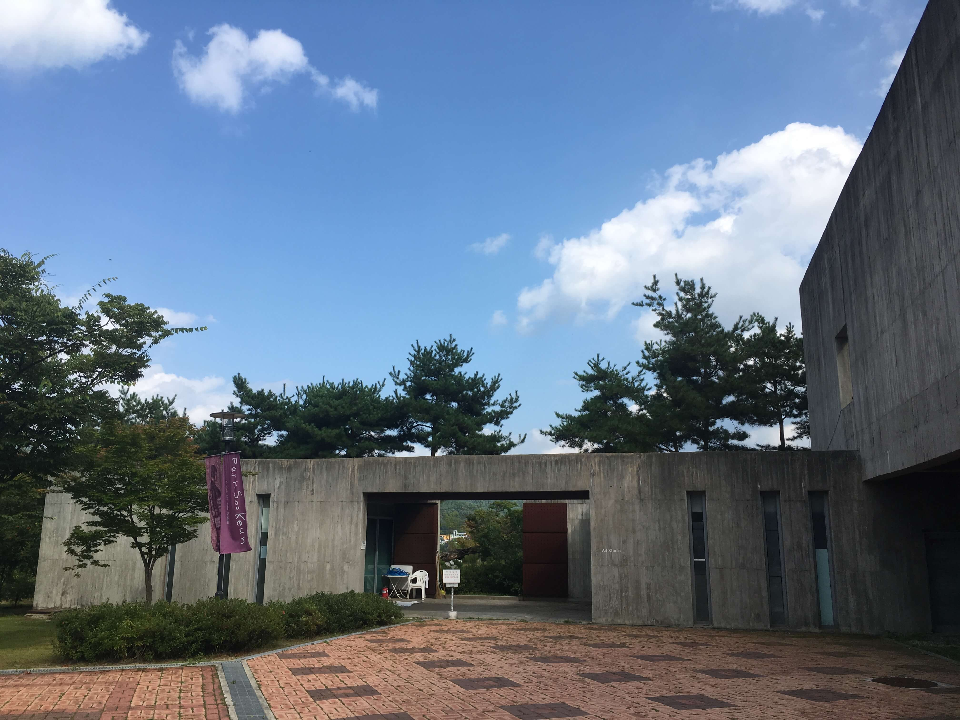 박수근미술관 창작스튜디오.JPG