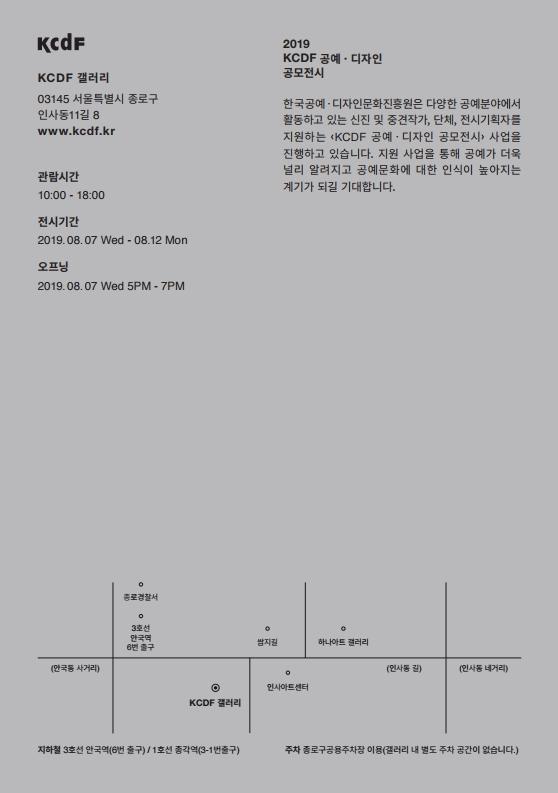 KCDF-팜플렛-148X210mm-0804-16페이지-최종.pdf_page_9.jpg